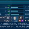 銀でも十分なガンダムMk-Ⅱ(白)