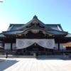 ●訪日中国人が靖国神社で気付いた「反日」の矛盾