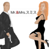 【Mr.&Mrs. スミス】[ネタバレなし][あらすじ] 映画レビュー