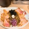 【日本橋】si. si. 煮干啖の煮干パスタでしょう