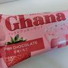 Ghanaチョコ&クッキーサンド恋味いちご【レビュー】