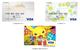 三井住友VISAギフトカードを発行!ギフト専用のプリペイドカード