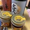 香る土佐酒とアテと~文佳人吟の夢斗瓶取り&亀泉標語山田錦生酒で