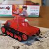 まだ作成中・九七式軽装甲車『リボンの武者』