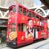 【香港】 レトロで可愛いトラムで春秧街市場へ! 車窓からの香港の街並