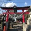 梅の見頃な山王町の日枝神社