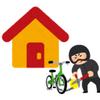 中央区内で 自転車盗難・ひったくり被害多発中!