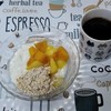 【DASH食】私流のDASH食①全体プランと朝食について