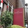 ANAクラウンプラザホテル福岡(宿泊記)
