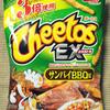 ジャパンフリトレー チートスエクストラ サンバイBBQ味