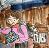 2度目の東海道五十三次歩き9日目の3(岡部宿)