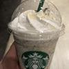 【茶葉2倍にしてみた】アール グレイ ティー クリーム フラペチーノ【Starbucks】