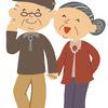 「高齢者は75歳から論」の老年学会提言はまさに若い貴方たちの問題です。スルーしないようにね^^;