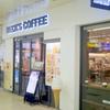 ベックスコーヒーショップ BECK'S COFFEE SHOP  松戸店