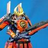 アームズチェンジシリーズ11 仮面ライダー鎧武 カチドキアームズ