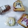 Nucca @横浜そごうパンフェス 驚きの糖質90%オフ⁉もちもち低糖質ふすまパン