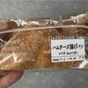 セブンイレブン ハムチーズ揚げパン 食べてみました