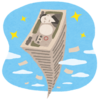 ブログ名変更!ブログ運営と積立投資で資産1億円を目指すブログスタートします!