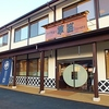 【オススメ5店】上田・佐久(長野)にあるそばが人気のお店