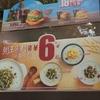 はじめての上海飯は香港飯、チャーチャンテーン