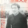 ラノベ作家としての佐藤大輔=豪屋大介 エロスとバイオレンスとビッグマウスと