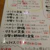 「居酒屋 1969」@大阪駅ビル