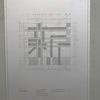 ギフトショップと展示が一体化した初の国立美術展では?「美術でない展」としてはナイストライ:佐藤可士和展@国立新美術館