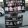 2019/2/14 虹のコンキスタドール 吉祥寺CLUB SEATA「虹コンなりのバレンタイン」
