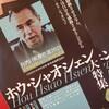 映画『黒衣の刺客』(台湾巨匠傑作選) 鑑賞記録