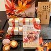 干し柿の中に栗きんとん!恵那栗工房 良平堂の『栗福柿』日本ギフト大賞受賞