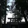 【125社めぐり】 内宮 所管社 興玉神 ・ 宮比神 ・ 屋乃波比伎神