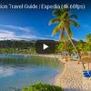 カリブ海の楽園アンティグア・バーブーダの旅