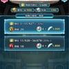 【闘技場】スコア4,900はまだ19→20圏内(冬祭りの使者シーズン1)
