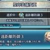 【縛鎖の闘技場】人気聖印 ベスト10(2018/4/19時点)
