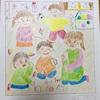 【保育士試験★筆記試験】ためになったブログ&YouTube