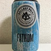 アメリカ BALLAST POINT FATHOM IPA