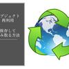 【オブジェクト保存できますか?】PythonでGoogleスプレッドシートを編集【アクセストークン保存で加速!】