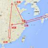 中国南方航空のB787とA380(機材変更)、中国新幹線に乗った2泊3日の中国旅行まとめ