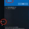 Windowsのファイアーウォール設定の確認、変更方法