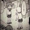 2015ひなまつり〜人形職人の挑戦 その1