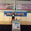 PEACE LIVE テーマ曲候補 追加募集決定