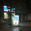 【けいおん!!】秋葉原ローソンのクリアファイルが2分で完売した件