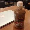 伊藤園の人気飲料シリーズ「タリーズコーヒー」。春の新商品「TULLY'S COFFEE smooth taste LATTE」を飲んでみた!