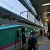 【乗車記】新幹線のファーストクラス?グランクラスを利用した(東京-仙台)