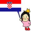 自由旅行でクロアチアの旅程表