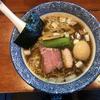麺処ほん田で中華蕎麦(東十条)