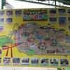 【おでかけ】佐賀市にある神野公園遊園地は古いれど、リーズナブルに充分楽しめる遊園地でした!