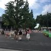 【地方在住50代主婦、はじめて東京ひとり旅④】東京都美術館「日本三大浮世絵コレクションThe UKIYO-E」
