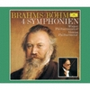 ブラームス:交響曲第1番 / ベーム, ウイーン・フィルハーモニー管弦楽団 (1975/2019 SHM-SACD)