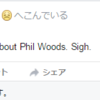 Goodbye Mr. Woods